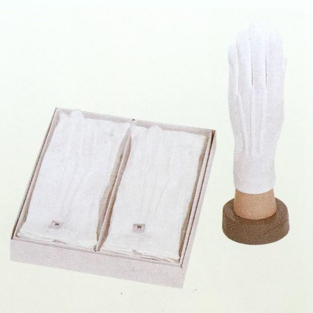 紳士ナイロンセーム手袋