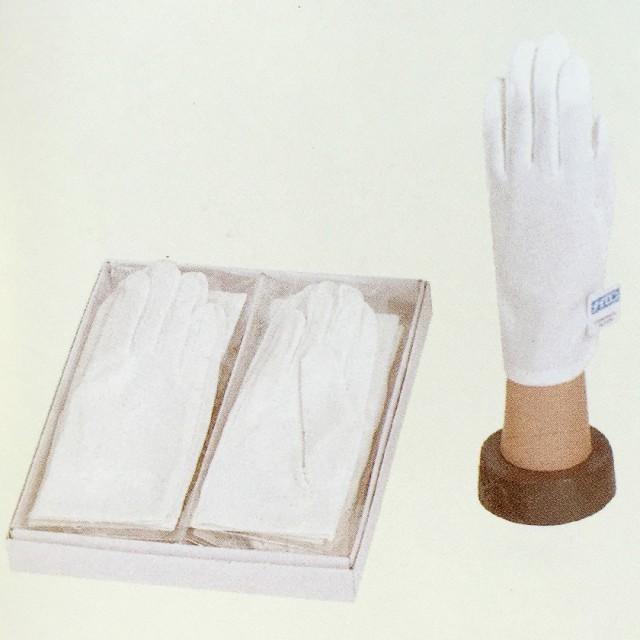 婦人用セーム手袋